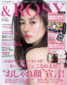 &ROSY_6.jpg