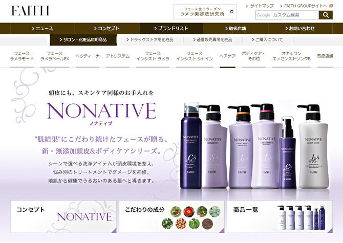 nonative_new2.jpg